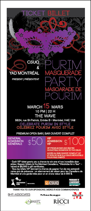 purim_2014_ticket
